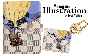 Louis Vuitton Monogram Illustration